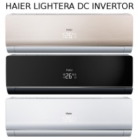 Кондиционер Haier  AS24NS4ERA серии Lightera DC inverter