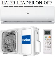 Кондиционер Haier  HSU-12HLT03/R2 серии Leader ON-OF